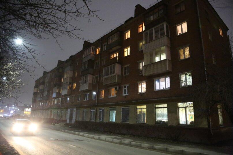 1-комн. квартира, 36 кв.м. на 3 человека, улица Дружбы, 17, Подольск - Фотография 9