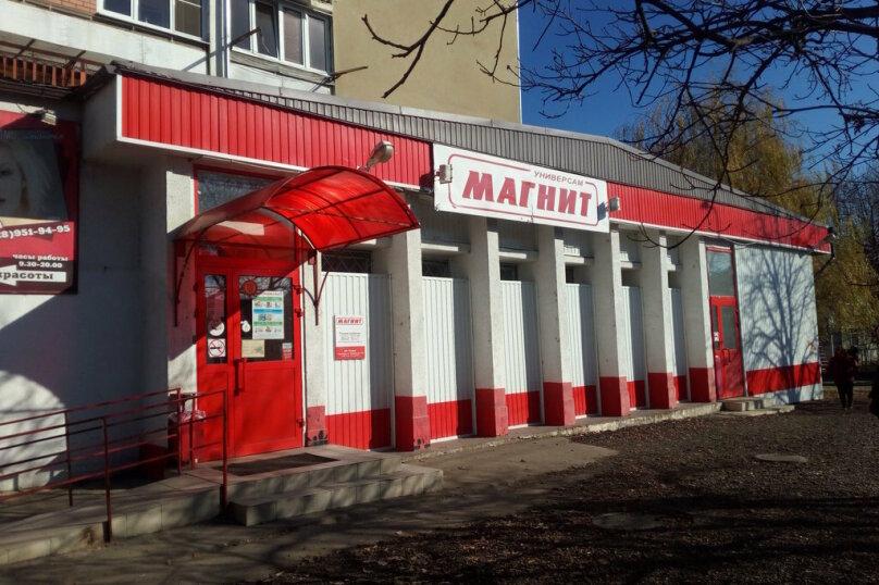 2-комн. квартира, 48 кв.м. на 5 человек, Ленинградская улица, 71, Кисловодск - Фотография 5
