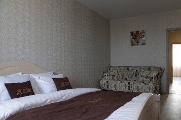 2-комн. квартира, 60 кв.м. на 6 человек, Плещеевская улица, 42к1, Подольск - Фотография 1