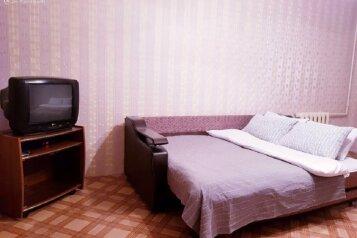 2-комн. квартира, 55 кв.м. на 6 человек, улица Ульяновых, 19, Подольск - Фотография 1