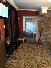 1-комн. квартира, 38 кв.м. на 4 человека, улица Гагарина, 15, Кисловодск - Фотография 1