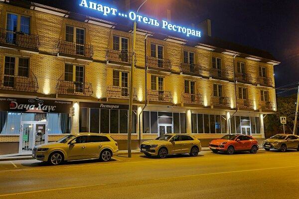 "Апарт-отель ""Dacha House"""