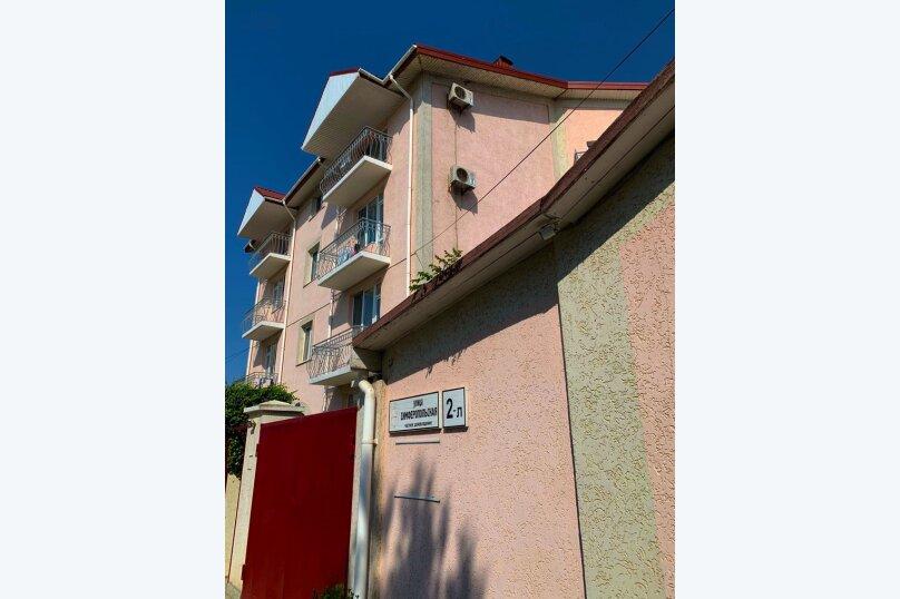 """Вилла """"Каламит"""", Симферопольская улица, 2л на 20 номеров - Фотография 93"""