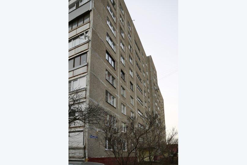2-комн. квартира, 50 кв.м. на 5 человек, улица Чернышевского, 1А/37, Подольск - Фотография 2