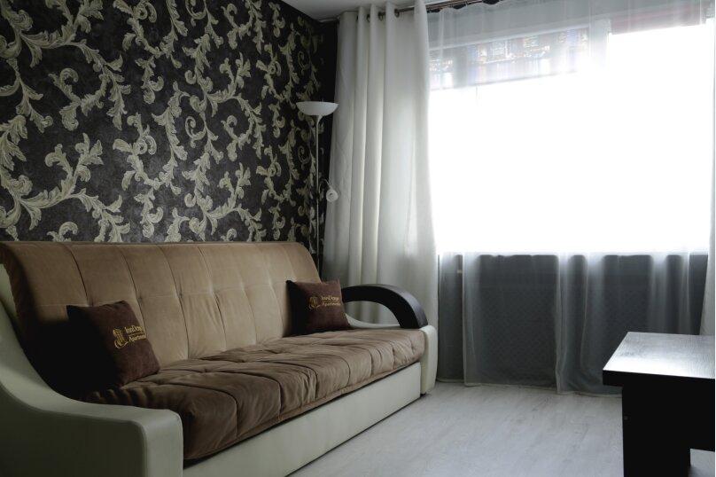 2-комн. квартира, 50 кв.м. на 5 человек, улица Чернышевского, 1А/37, Подольск - Фотография 1
