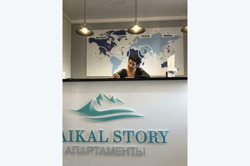 """Апартаменты """"Baikal story"""", улица Лыткина, 9/6 на 11 номеров - Фотография 2"""