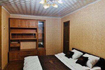 2-комн. квартира, 48 кв.м. на 4 человека, улица Свердлова, 44А, Подольск - Фотография 1