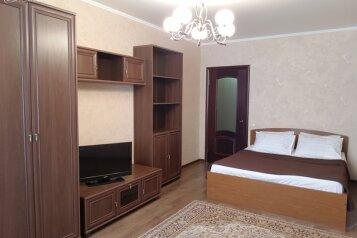 1-комн. квартира, 44 кв.м. на 4 человека, Ленинградская улица, 11, Подольск - Фотография 1