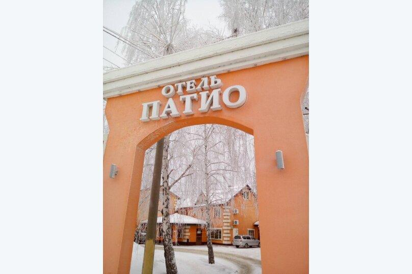 Гостиница «Патио», Автозаводское шоссе, 11 на 14 номеров - Фотография 24
