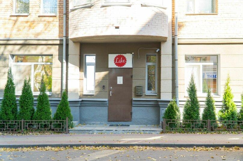 "Хостел ""На Космонавта Комарова 37"", улица Космонавта Комарова, 37 на 4 номера - Фотография 9"