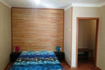 2-комн. квартира, 50 кв.м. на 5 человек, проспект Карла Маркса, 13, Новосибирск - Фотография 1