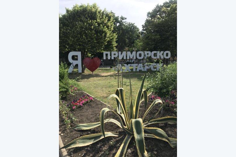 """Азовский берег"", Красноармейская улица, 2/1 на 5 комнат - Фотография 14"