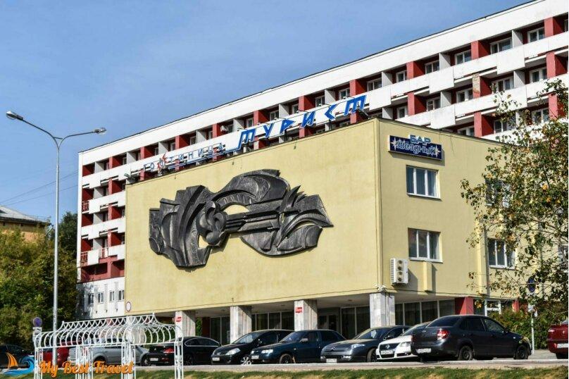 ГК АМАКС «Турист» Иваново, Набережная улица, 9 на 175 номеров - Фотография 2