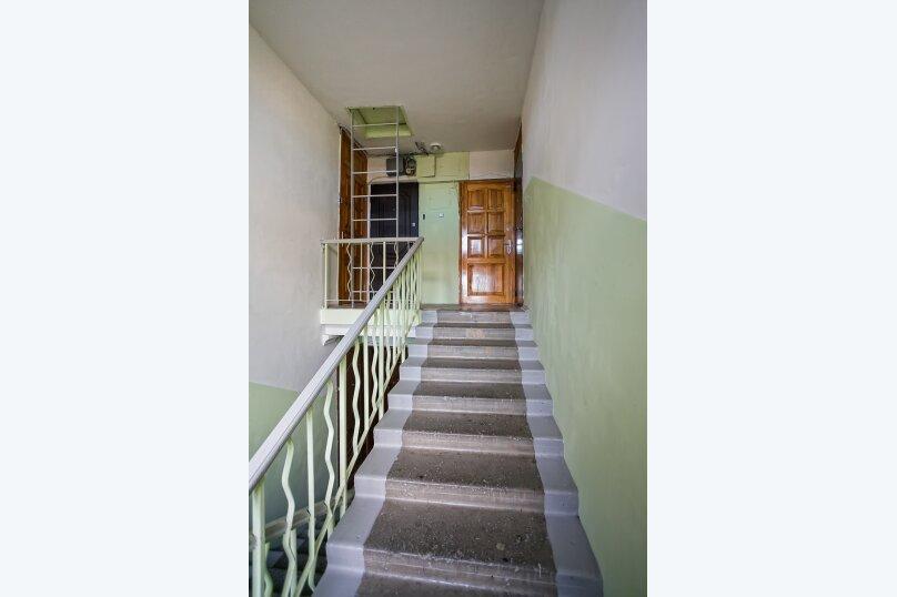 1-комн. квартира, 38 кв.м. на 3 человека, Блюхера , 10, Ялта - Фотография 19