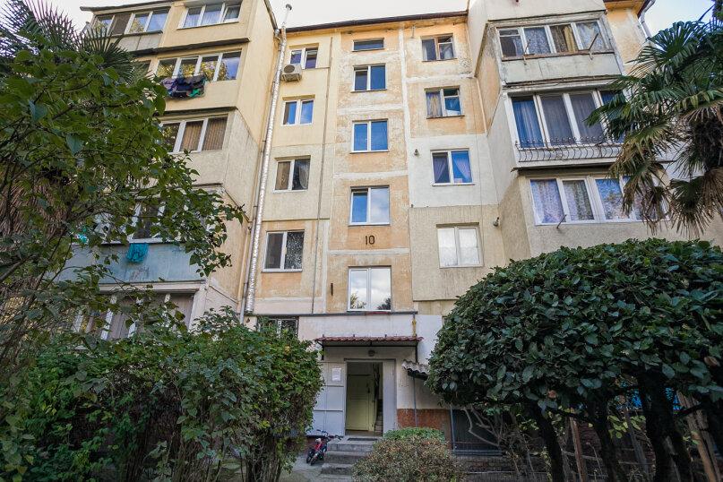 1-комн. квартира, 38 кв.м. на 3 человека, Блюхера , 10, Ялта - Фотография 20