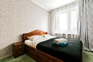 2-комн. квартира, 42 кв.м. на 4 человека, улица Большая Якиманка, 32, Москва - Фотография 1