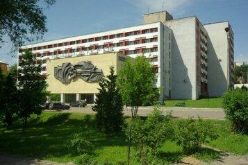 ГК АМАКС «Турист» Иваново, Набережная улица, 9 на 175 номеров - Фотография 1