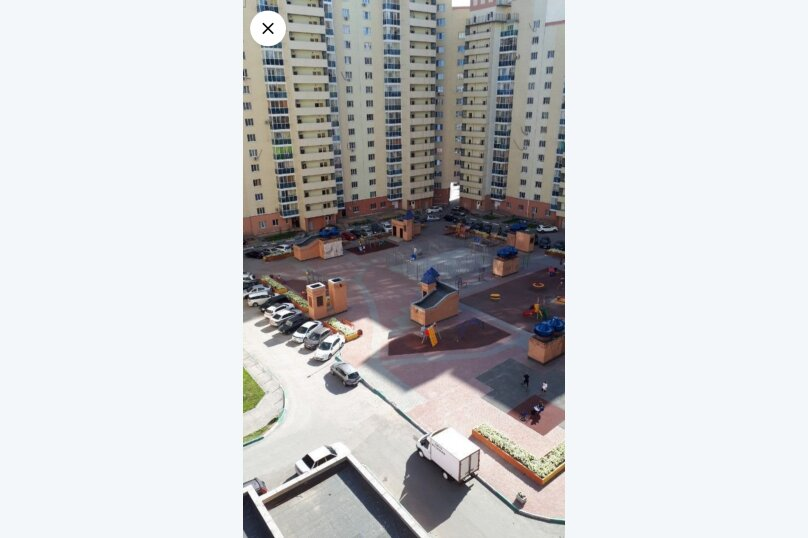 1-комн. квартира, 28 кв.м. на 4 человека, улица Костычева, 74/1, Новосибирск - Фотография 17