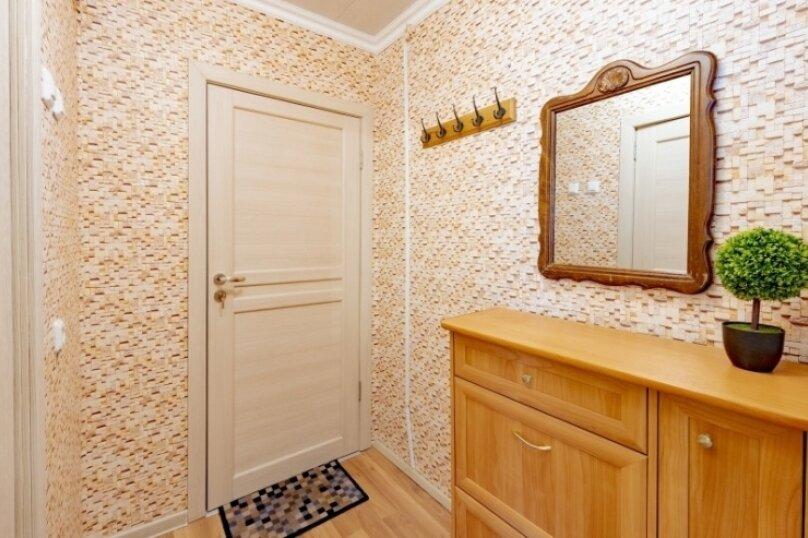 2-комн. квартира, 53 кв.м. на 4 человека, улица Удальцова, 57, Москва - Фотография 3
