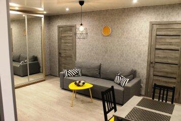 3-комн. квартира, 45 кв.м. на 6 человек, проспект Карла Маркса, 28, Новосибирск - Фотография 1