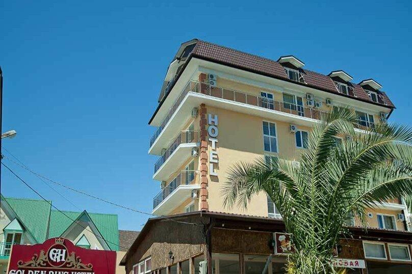 Golden Ring Hotel, улица Просвещения, 85Б на 1 номер - Фотография 24