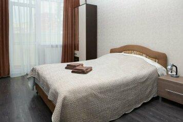 1-комн. квартира, 45 кв.м. на 4 человека, улица Ялагина, 15, Электросталь - Фотография 1