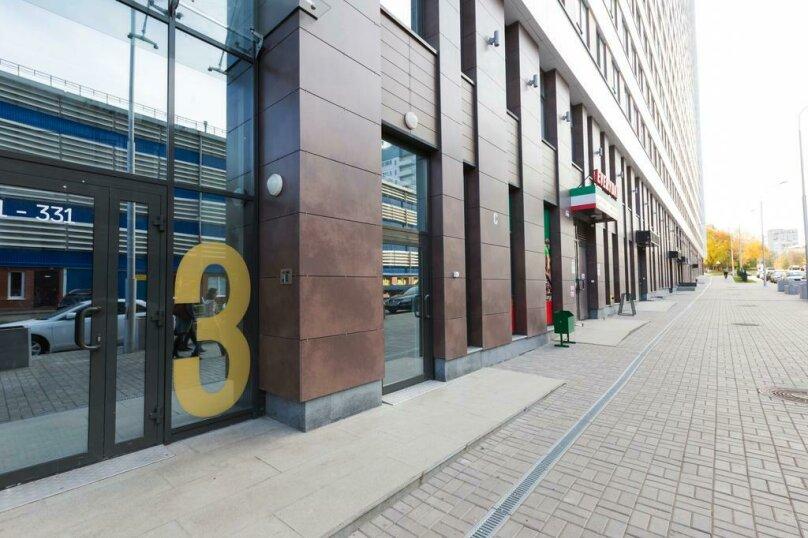 1-комн. квартира, 45 кв.м. на 4 человека, проспект Октября, 107Б, Уфа - Фотография 5