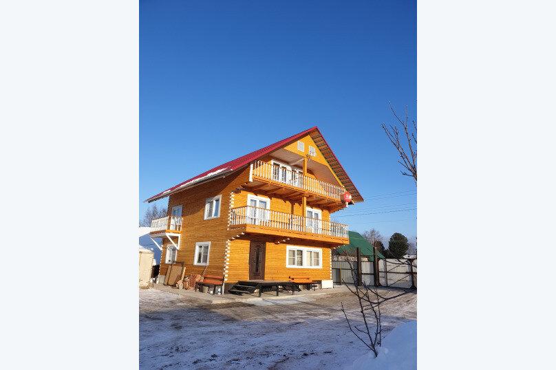 Царское поместье, 160 кв.м. на 20 человек, 6 спален, поселок Утулик, 1-я Байкальская улица, 31-А, Байкальск - Фотография 7