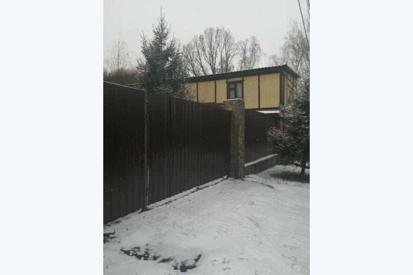 Дом, 50 кв.м. на 6 человек, 1 спальня, вешняя, 7, Ильинский, Московская область  - Фотография 7