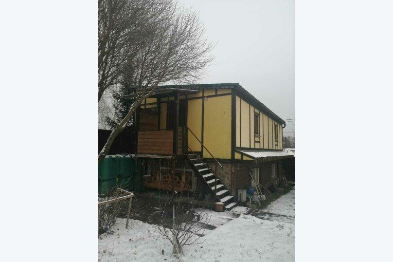 Дом, 50 кв.м. на 6 человек, 1 спальня, вешняя, 7, Ильинский, Московская область  - Фотография 9