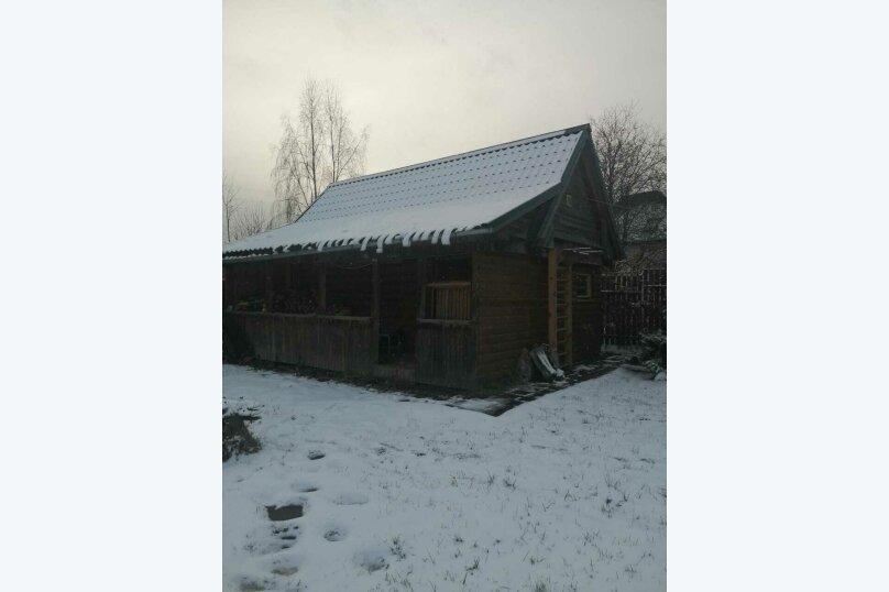 Дом, 50 кв.м. на 6 человек, 1 спальня, вешняя, 7, Ильинский, Московская область  - Фотография 17