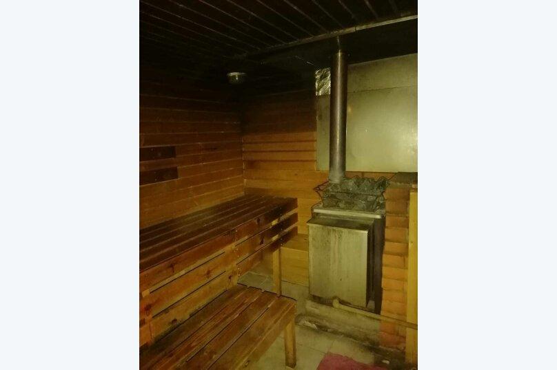 Дом, 50 кв.м. на 6 человек, 1 спальня, вешняя, 7, Ильинский, Московская область  - Фотография 18