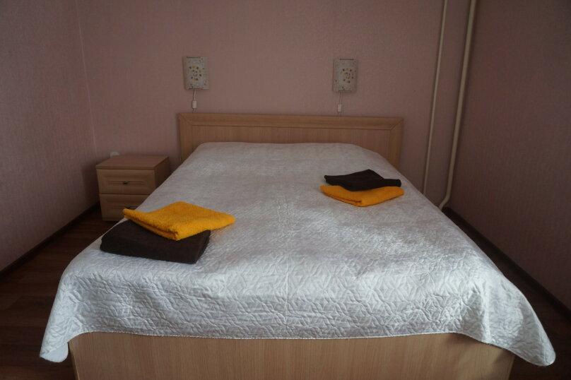 Стандартный номер с одной двух спальной кроватью, улица Кирова, 29А, Старая Купавна - Фотография 1