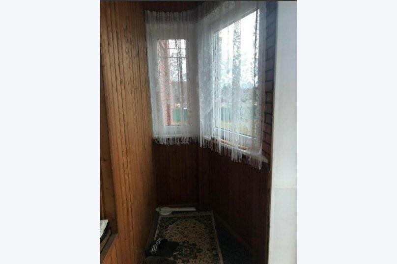Дом, 429 кв.м. на 30 человек, 8 спален, ПК ЛПХ Сад, 5, Москва - Фотография 16