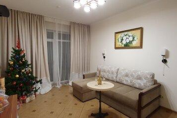 2-комн. квартира, 44 кв.м. на 4 человека, улица Мориса Тореза, 18, Отрадное, Ялта - Фотография 1