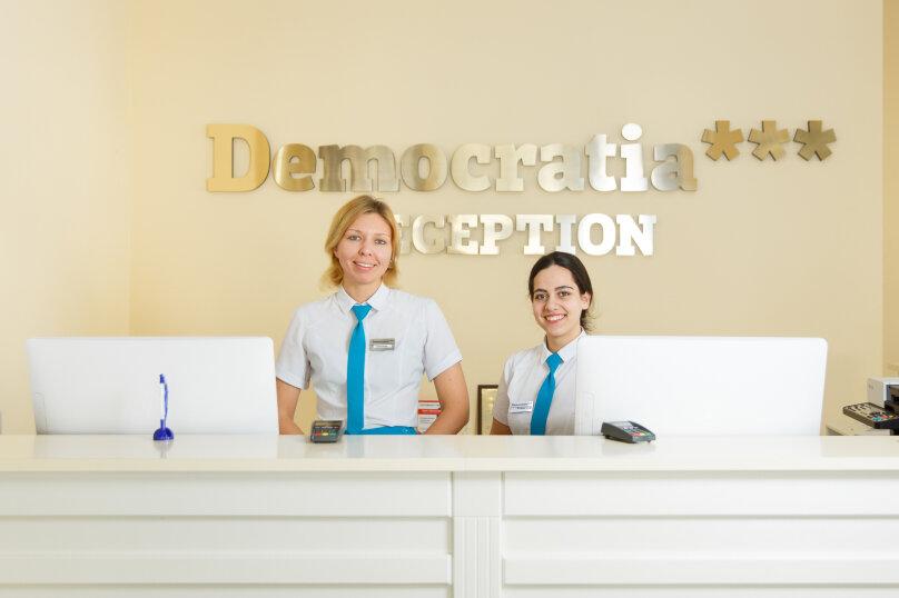 «Democratia» Семейный отель Ультра Всё включено, 2-й проезд, 10 на 250 номеров - Фотография 11