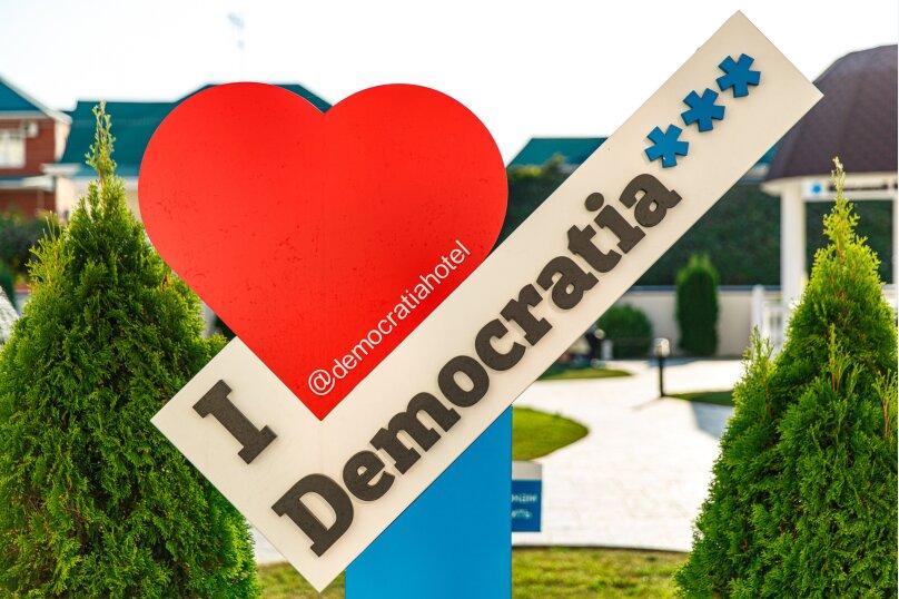 «Democratia» Семейный отель Ультра Всё включено, 2-й проезд, 10 на 250 номеров - Фотография 13