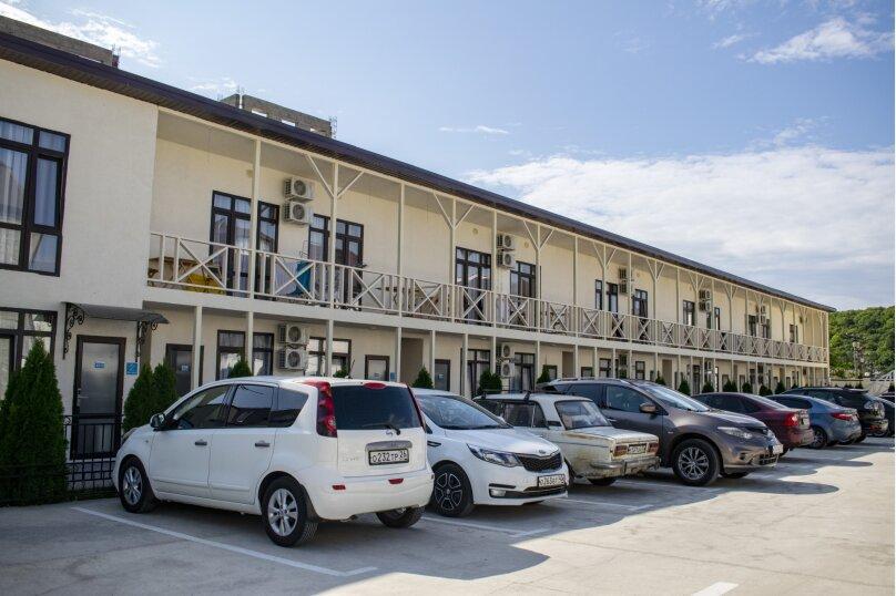 «Democratia» Семейный отель Ультра Всё включено, 2-й проезд, 10 на 250 номеров - Фотография 21