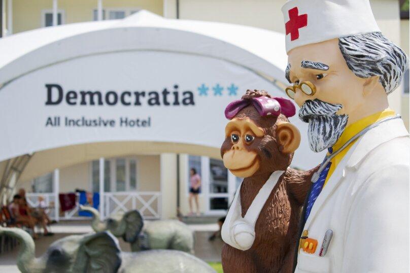 «Democratia» Семейный отель Ультра Всё включено, 2-й проезд, 10 на 250 номеров - Фотография 22