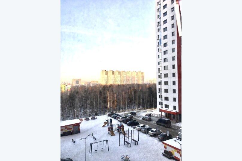 2-комн. квартира, 73 кв.м. на 3 человека, Университетская улица, 17, Сургут - Фотография 21