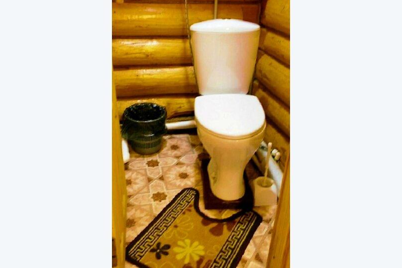 Частный дом в турбазе Чайка-Селигер, 56 кв.м. на 6 человек, 2 спальни, улица Проезд Лесной, д.12, Осташков - Фотография 9