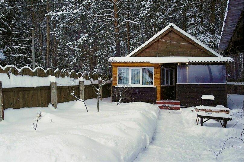 Частный дом в турбазе Чайка-Селигер, 56 кв.м. на 6 человек, 2 спальни, улица Проезд Лесной, д.12, Осташков - Фотография 28