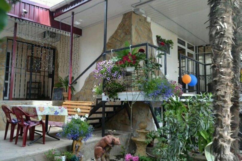 """Мини гостиница """"Две пальмы"""", улица Гагариной, 10 на 4 комнаты - Фотография 1"""