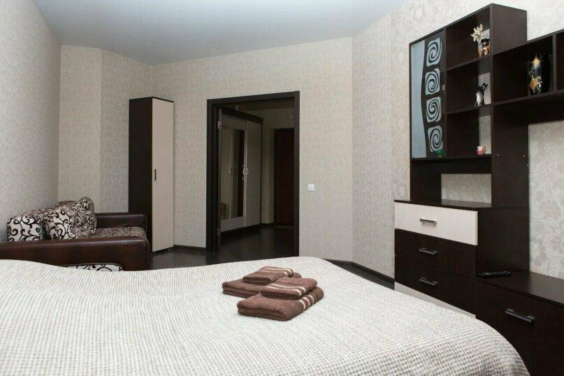 1-комн. квартира, 45 кв.м. на 4 человека, улица Ялагина, 15, Электросталь - Фотография 8