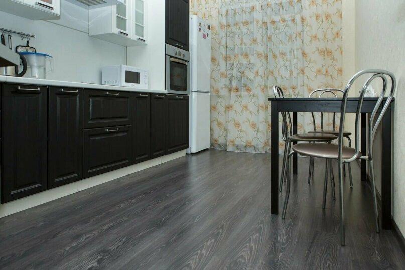 1-комн. квартира, 45 кв.м. на 4 человека, улица Ялагина, 15, Электросталь - Фотография 11