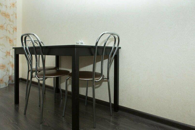 1-комн. квартира, 45 кв.м. на 4 человека, улица Ялагина, 15, Электросталь - Фотография 14