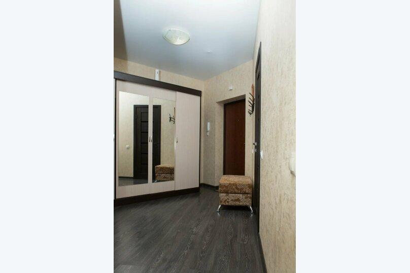 1-комн. квартира, 45 кв.м. на 4 человека, улица Ялагина, 15, Электросталь - Фотография 30