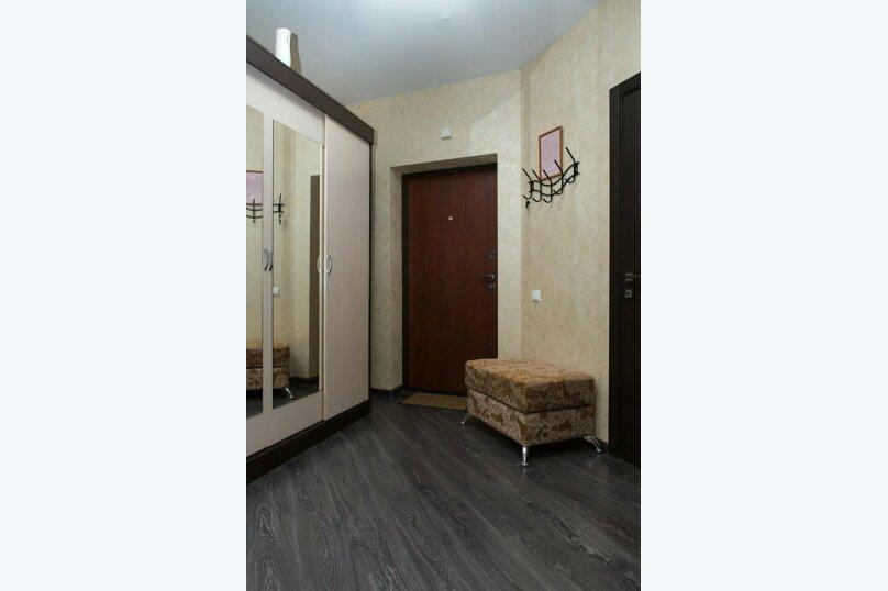 1-комн. квартира, 45 кв.м. на 4 человека, улица Ялагина, 15, Электросталь - Фотография 34