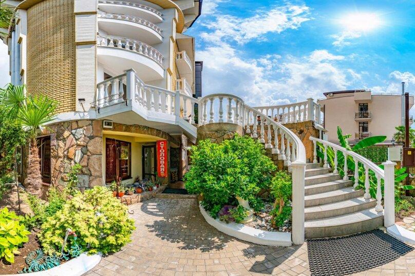 """Отель """"Ростовчанка"""", улица Лазарева, 154 на 74 номера - Фотография 12"""