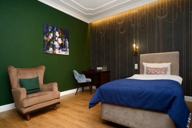 Стандартный улучшенный номер с двумя односпальными кроватями, Певческий переулок, 4, Москва - Фотография 5